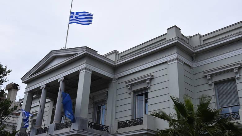 Γενοκτονία των Ποντίων: Η απάντηση του ελληνικού ΥΠΕΞ στην τουρκική προκλητικότητα