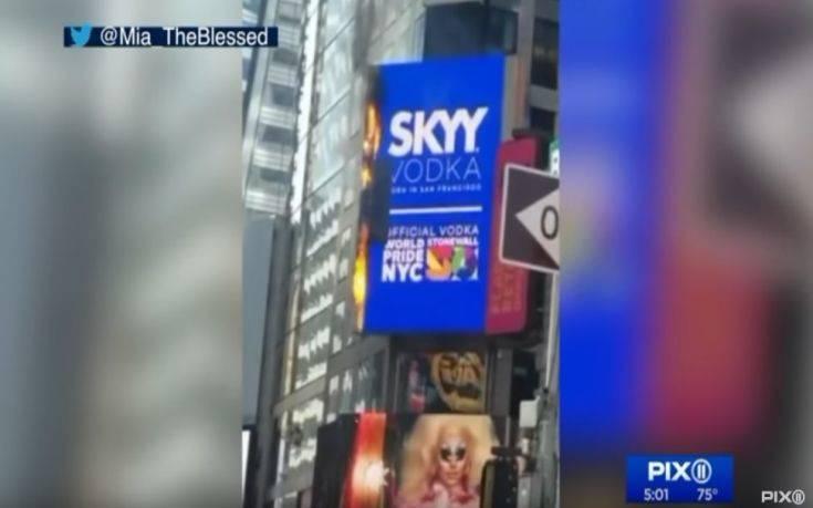 Η στιγμή που γιγαντοοθόνη στην Times Square τυλίγεται στις φλόγες