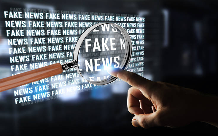 «Μάστορες στα fake news κάποτε οι ναζιστές και σήμερα η μαύρη προπαγάνδα της Δεξιάς»