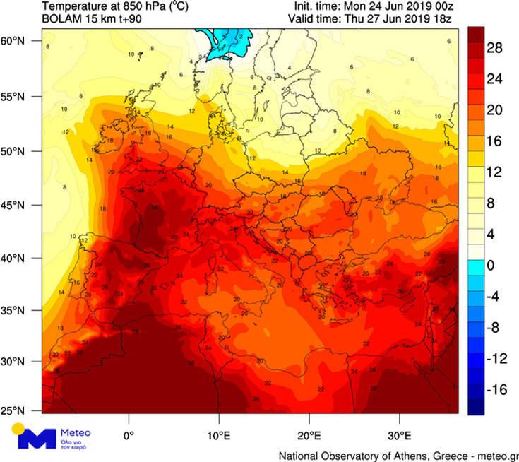 Καιρός: Οι χώρες που θα επηρεαστούν από τον καύσωνα στην Ευρώπη και η περίπτωση της Ελλάδας