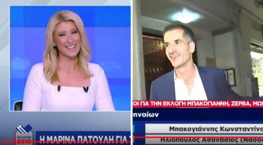 16_newsorama.gr_2019-06-3