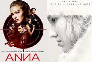 ANNA, Πρεμιέρα: Ιούνιος 2019 (trailer)