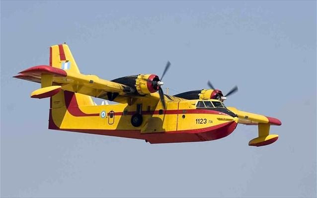Χωρίς πυροσβεστικό αεροσκάφος μένει φέτος η Μαγνησία