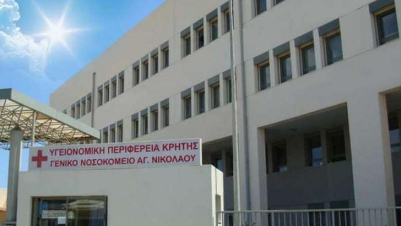 Κρήτη: Το νοσοκομείο απαντά για την ένεση σε έγκυο με χρησιμοποιημένη σύριγγα