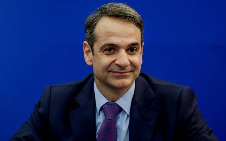 Κ. Μητσοτάκης: Δεν υψώνουμε τείχη, χτίζουμε γέφυρες με όλους