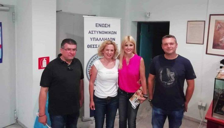 Εθνικές εκλογές 2019: Επίσκεψη τηςΈλενας Ράπτη στη Γενική Αστυνομική Διεύθυνση Θεσσαλονίκης