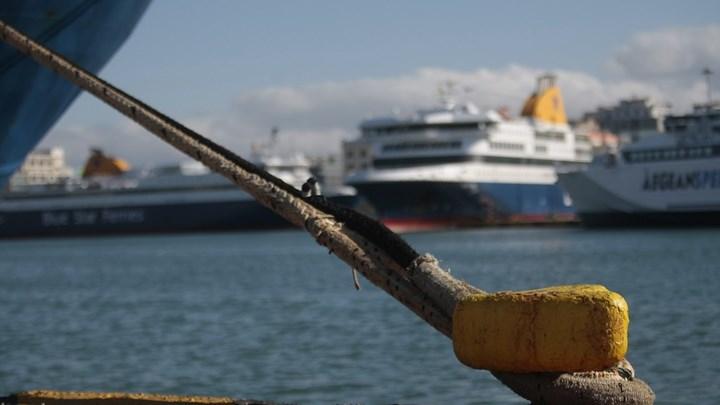 Απεργία ΠΝΟ: Πότε δένουν τα πλοία στα λιμάνια