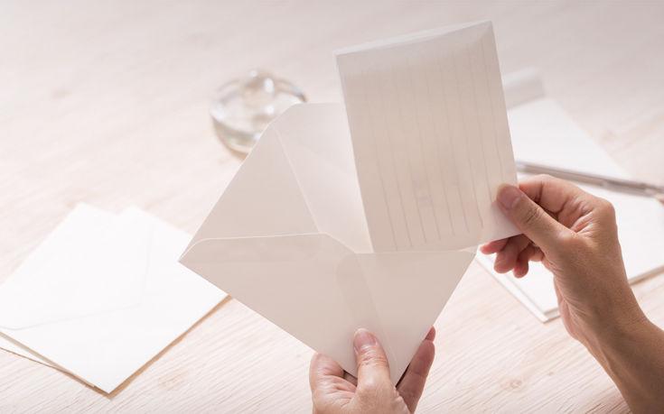 Ανυπόγραφη επιστολή αποκάλυψε τις σeξουαλικές σχέσεις εκπαιδευτικού με 18χρονη μαθήτριά του