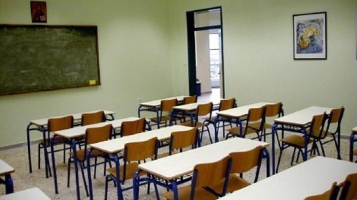 Απομακρύνεται ο δάσκαλος στη Ρόδο που κλείδωσε μαθητή στην τάξη