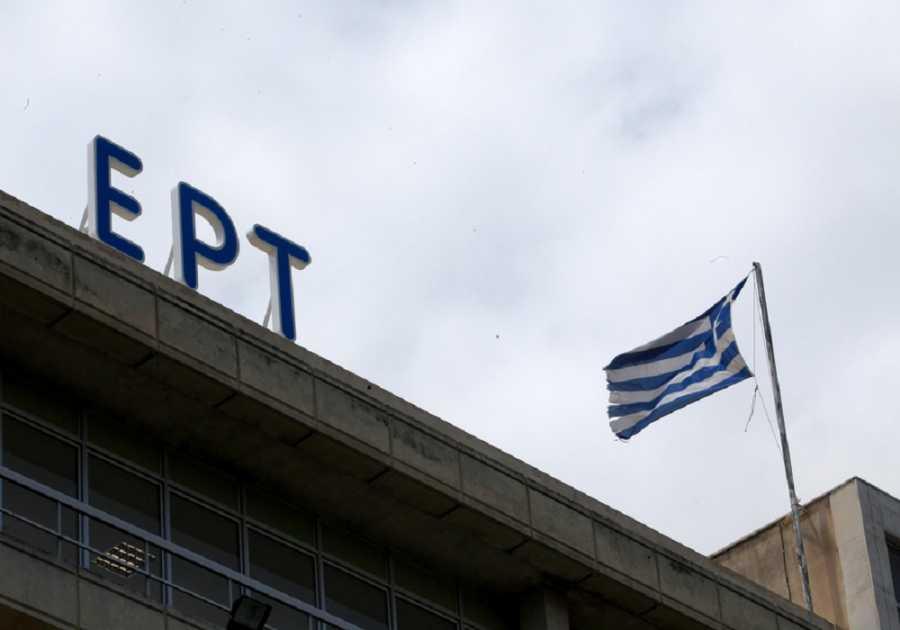 Η ΕΡΤ ζήτησε συγγνώμη που έδειξε συγκέντρωση του ΣΥΡΙΖΑ αντί για δελτίο ειδήσεων