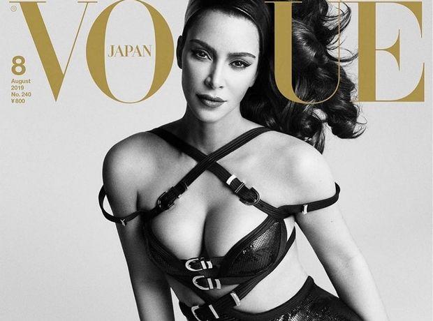 Η Kim Kardashian σε avant-garde φωτογράφιση για τη Vogue δε μας γεμίζει  καθόλου το μάτι