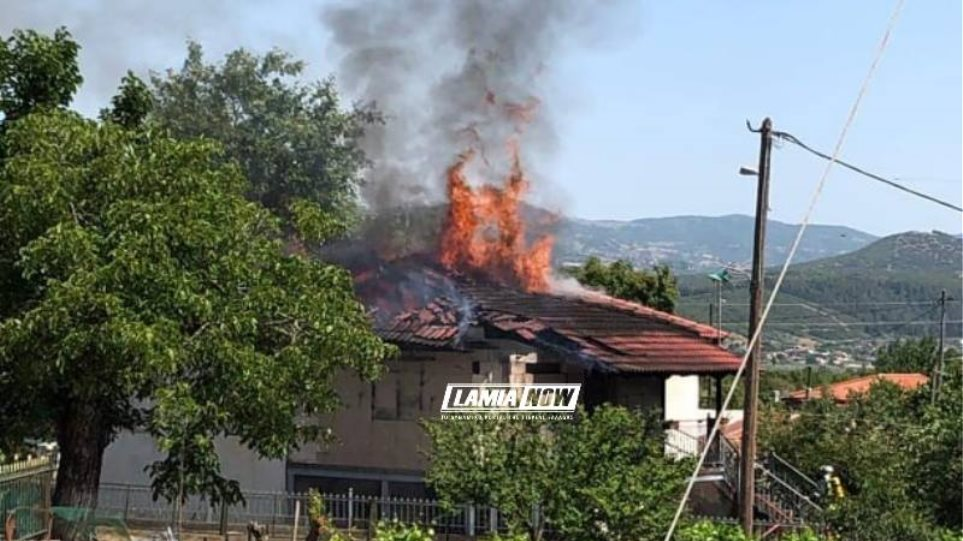 Τραγωδία στη Σπερχειάδα: Ηλικιωμένη κάηκε ζωντανή μέσα στο σπίτι της