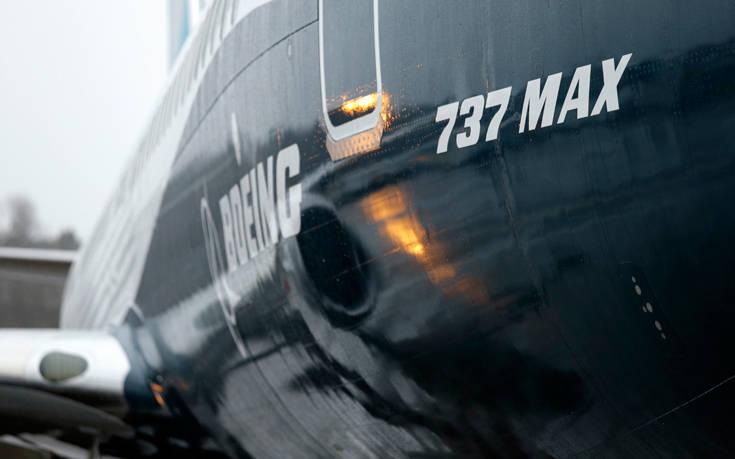 Νέος «δυνητικός» κίνδυνος στο σύστημα διεύθυνσης και ελέγχου του Boeing 737 MAX