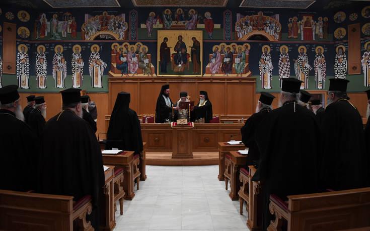 Πόσα πλήρωσε η Εκκλησία της Ελλάδος για φόρους και ΕΝΦΙΑ το 2018