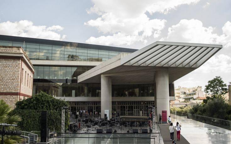 Μουσείο Ακρόπολης: Εκδηλώσεις για τα δέκα χρόνια λειτουργίας του
