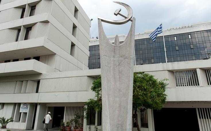 ΚΚΕ: Πριν λίγες μέρες ο κ. Τσίπρας έκανε λόγο για «τζούφιες γεωτρήσεις» της Τουρκίας