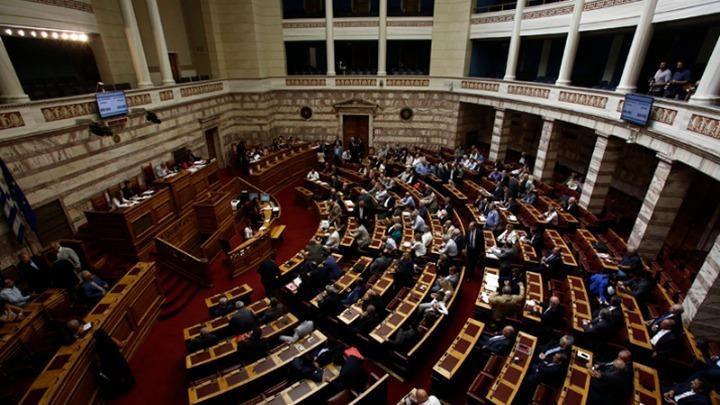 Στη Βουλή ο νέος Ποινικός Κώδικας