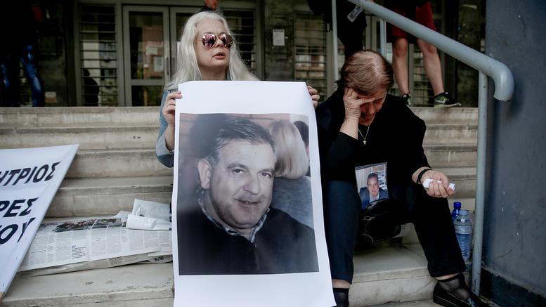 Νέες αποκαλύψεις για τη δολοφονία Γραικού – «Ίσως θάφτηκε ζωντανός» (βίντεο)
