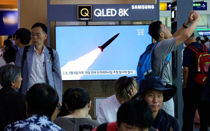 Νέο μοντέλο ο ένας από τους βαλλιστικούς πυραύλους που εκτόξευσε η Βόρεια Κορέα