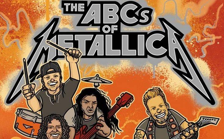 Η ιστορία των «σκληρών« Metallica σε παιδικό βιβλίο