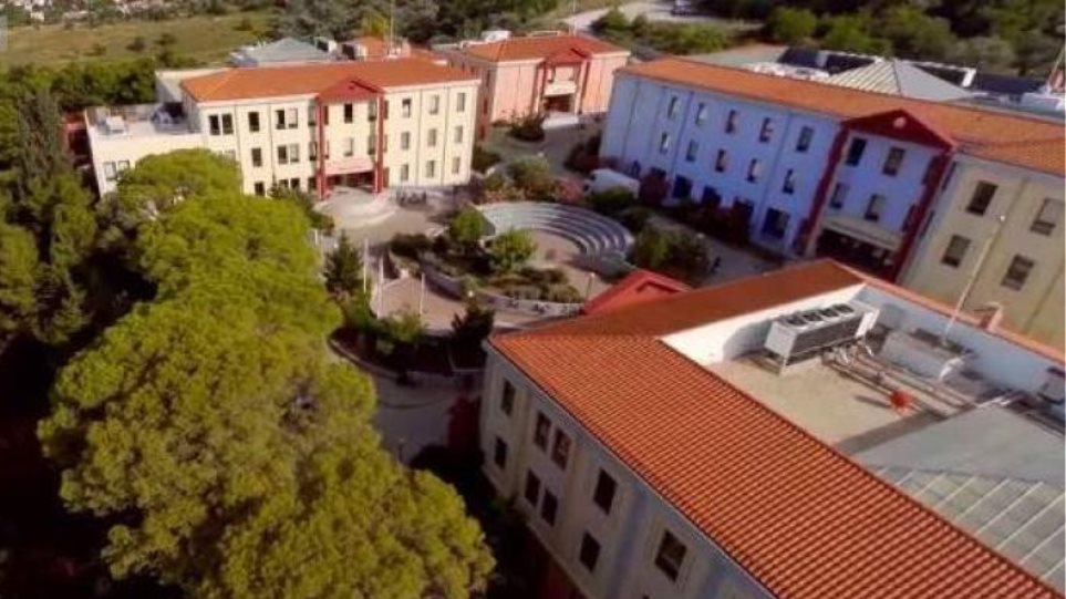 Μυτιλήνη: 92χρονος δώρισε $600.000 στο Πανεπιστήμιο Αιγαίου