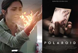 Polaroid, Πρεμιέρα: Ιούλιος 2019 (trailer)