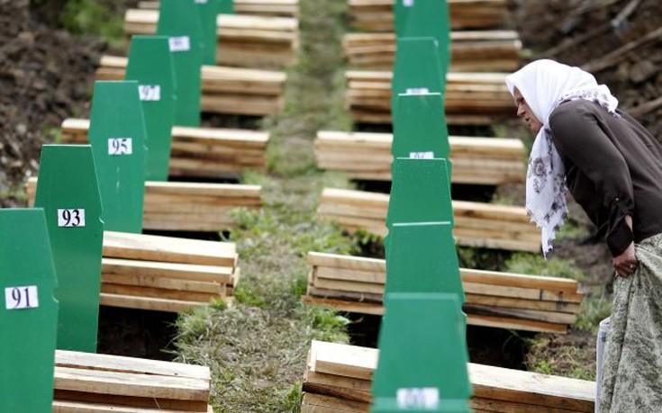 Τι αποφάνθηκε το Ανώτατο Δικαστήριο της Ολλανδίας για την ευθύνη της χώρας στη σφαγή της Σρεμπρένιτσα