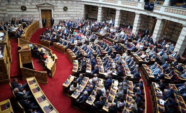 Βουλή: Από την Παρασκευή ξεκινάει το νομοθετικό έργο