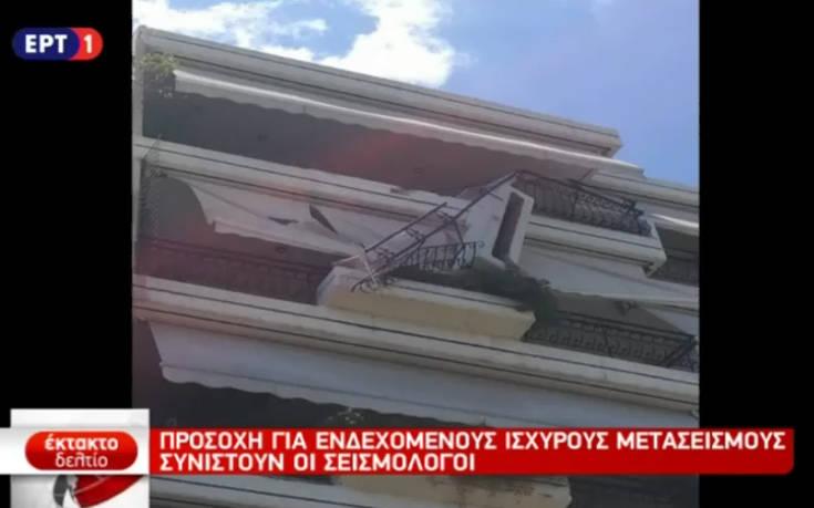 31_newsorama.gr_2019-07-19