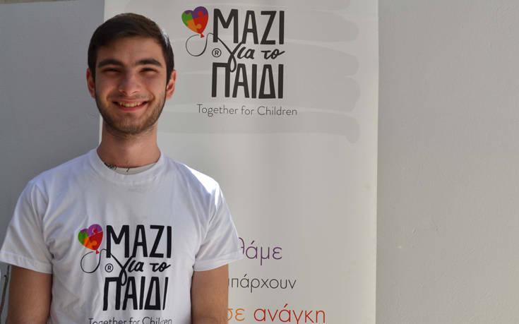 Γιώργος Βορδοναράκης: Ο εθελοντισμός στο Μαζί για το Παιδί μου άνοιξε νέους ορίζοντες