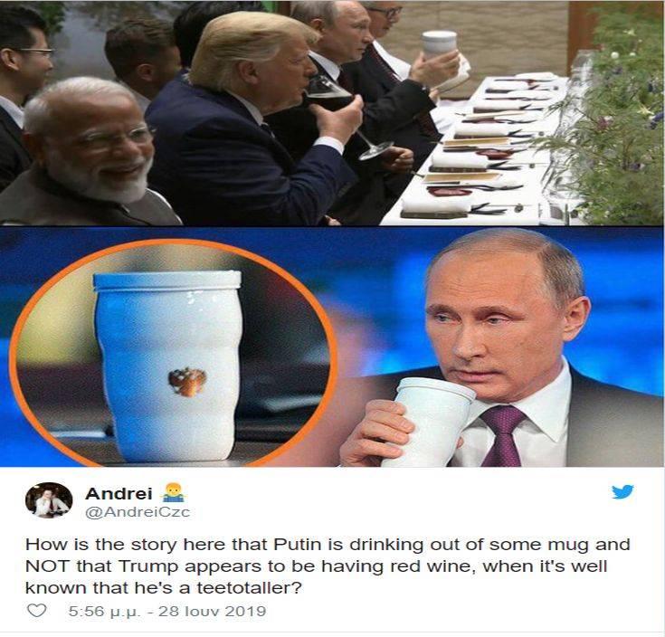 Το Κρεμλίνο έδωσε απάντηση για την κούπα του Πούτιν
