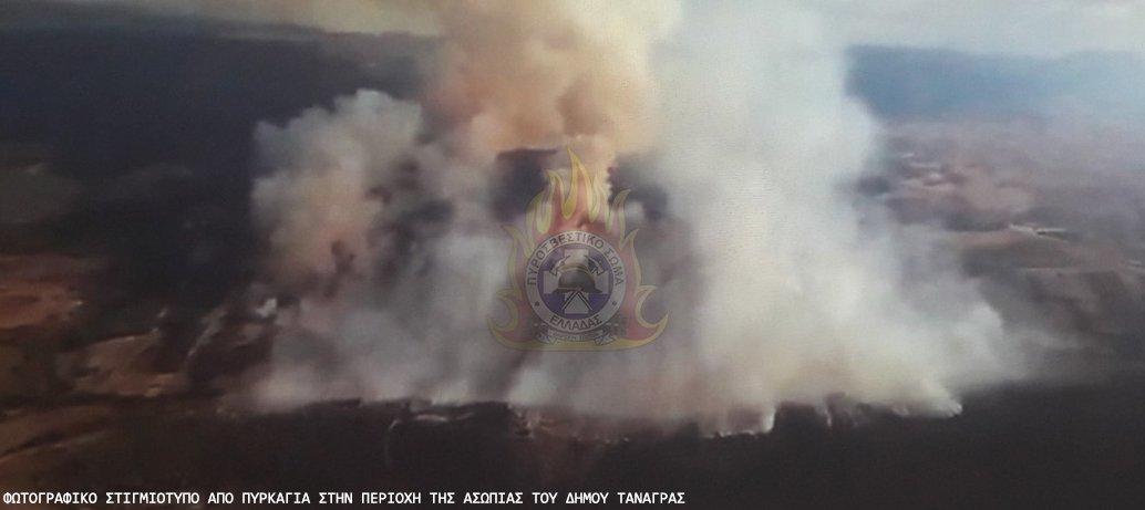 Η μεγάλη φωτιά στη Τανάγρα από… ψηλά