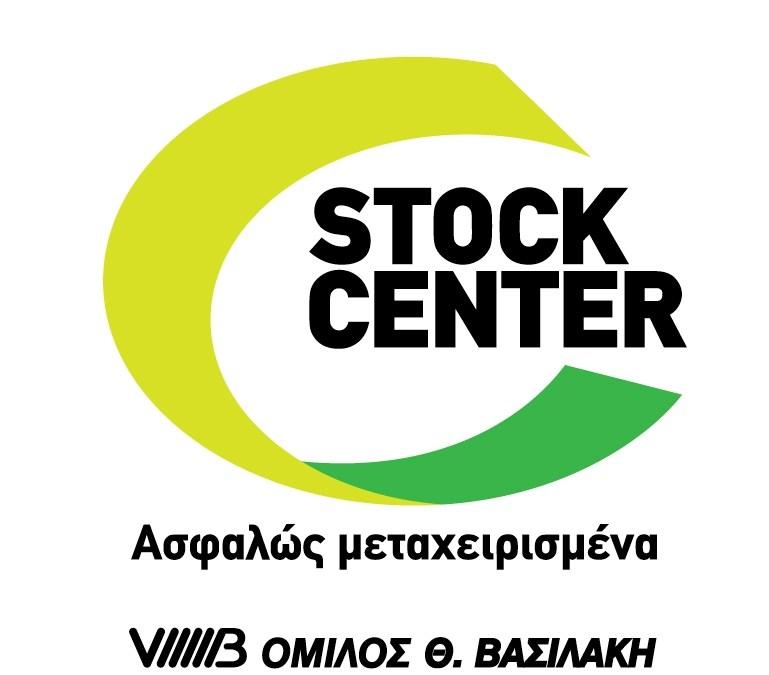 Καλοκαιρινές προσφορές από το STOCK CENTER ΤΗΣ ΒΕΛΜΑΡ