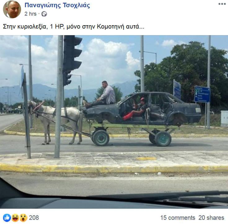 Ένας ιδιαίτερος τρόπος για μετακίνηση μέσα στην πόλη