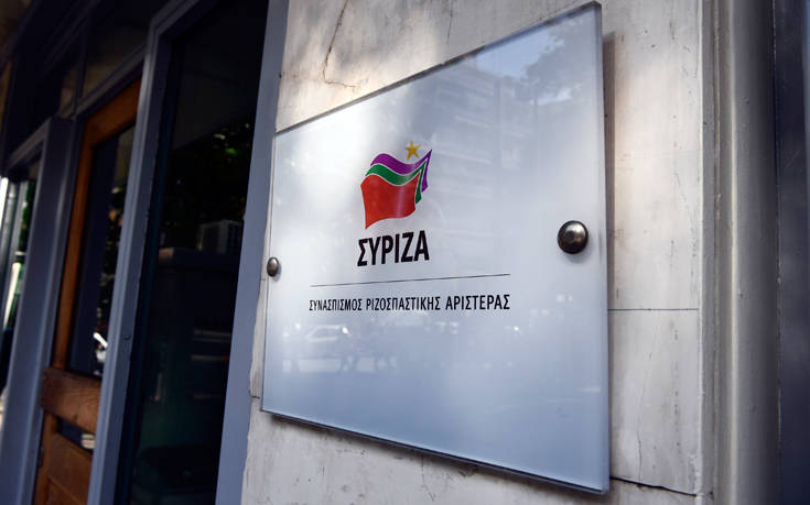 Συνεδριάζει το Σάββατο η ΚΕ του ΣΥΡΙΖΑ