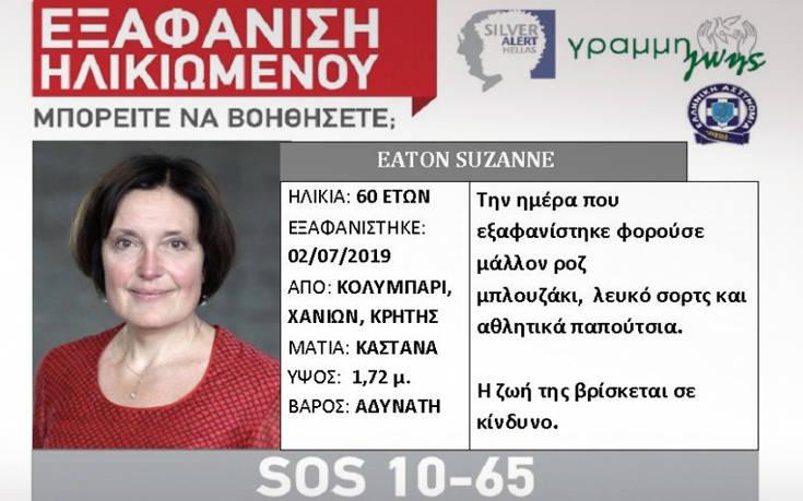 Εντείνεται η αγωνία για την 60χρονη που εξαφανίστηκε στα Χανιά