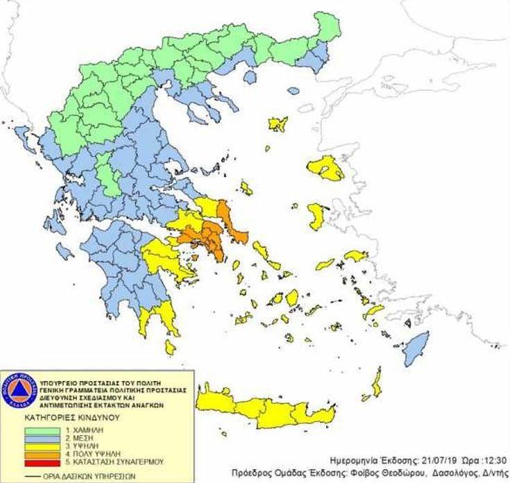 Πολύ υψηλός κίνδυνος πυρκαγιάς τη Δευτέρα σε Αττική και Στερεά Ελλάδα