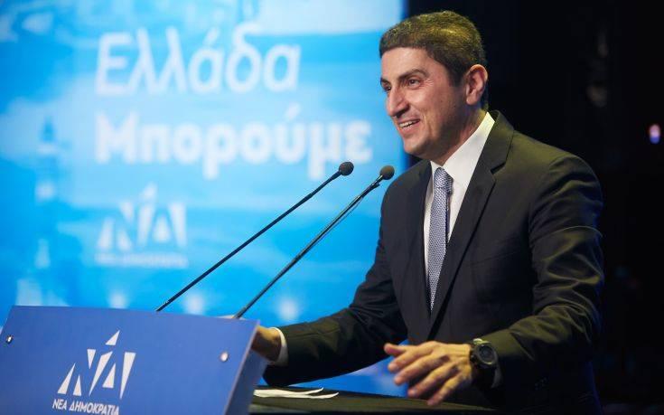 Αυγενάκης: Ήρθε η ώρα να γράψουμε τη δική μας ιστορία
