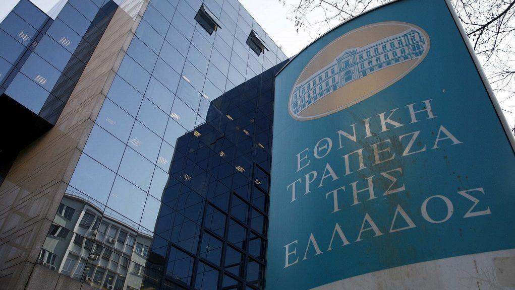 Στην έκδοση 10ετούς ομολόγου προχωρά η Εθνική Τράπεζα