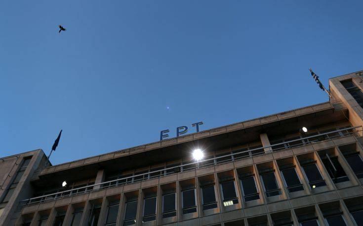 Παραιτήθηκαν ο διευθύνων σύμβουλος της ΕΡΤ και ο επικεφαλής του ΑΠΕ