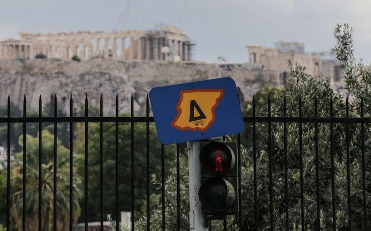 Δακτύλιος: Τέλος από Δευτέρα τα «μονά-ζυγά» στο κέντρο της Αθήνας