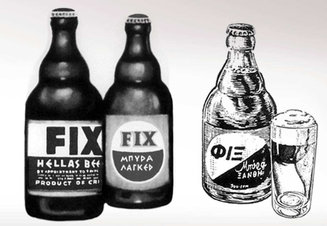 Η ιστορία του απόγονου της οικογένειας Φιξ, η θρυλική μπύρα και η μεγάλη απάτη του Μάντοφ