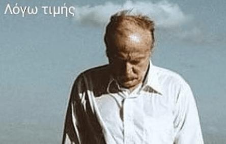 «Λόγω τιμής» – Ντίνος Καρύδης: «Όλα αρχίζουν ξανά…» (photos)