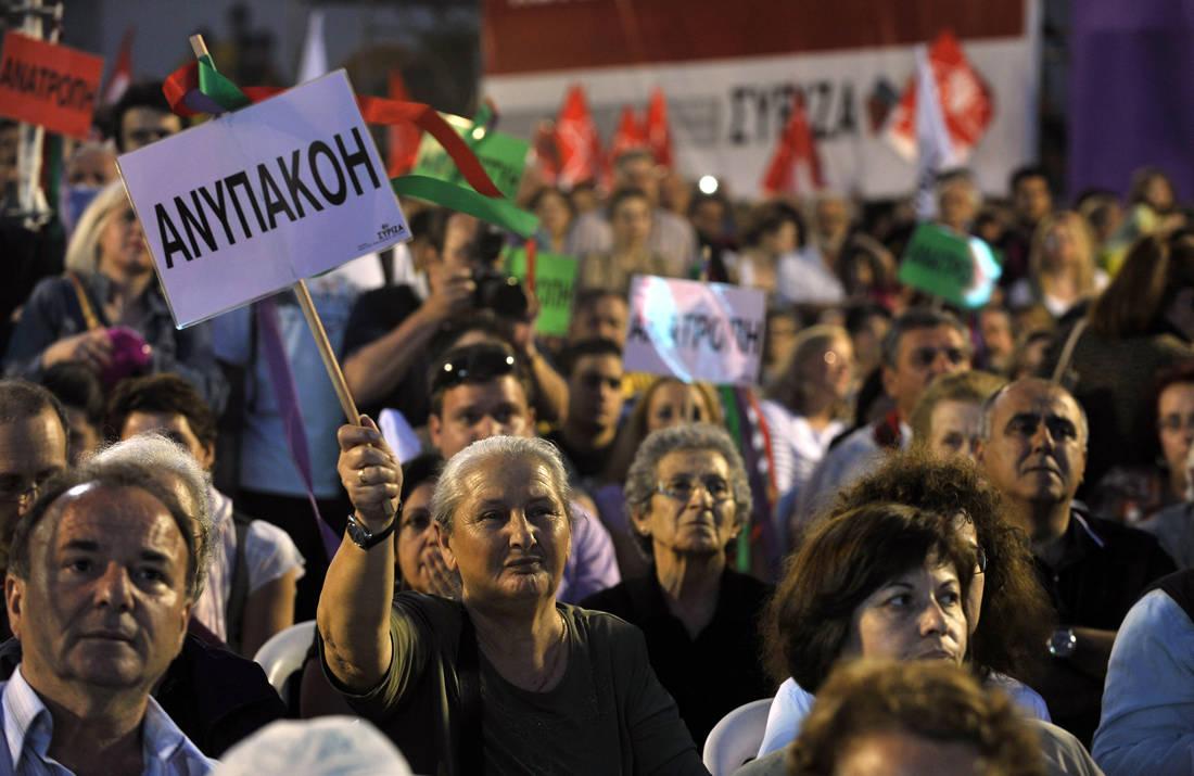 Ποιοι και γιατί ίδρυσαν τον ΣΥΡΙΖΑ