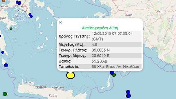 Σεισμός ανοικτά της Κρήτης έγινε αισθητός και στη Σαντορίνη