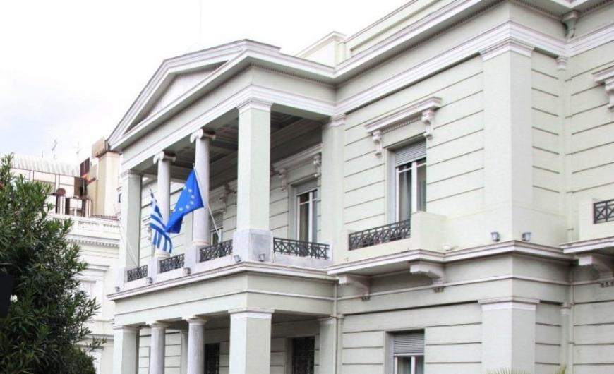 Η απάντηση του Υπουργείου Εξωτερικών για το Grace 1