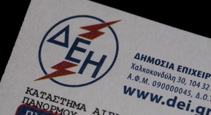 15_newsorama.gr_2019-08-21