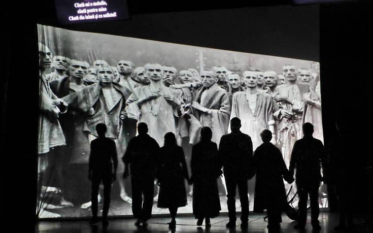 Ανακοίνωση του υπουργείου Εργασίας για την ημέρα μνήμης του Ολοκαυτώματος των Ρομά