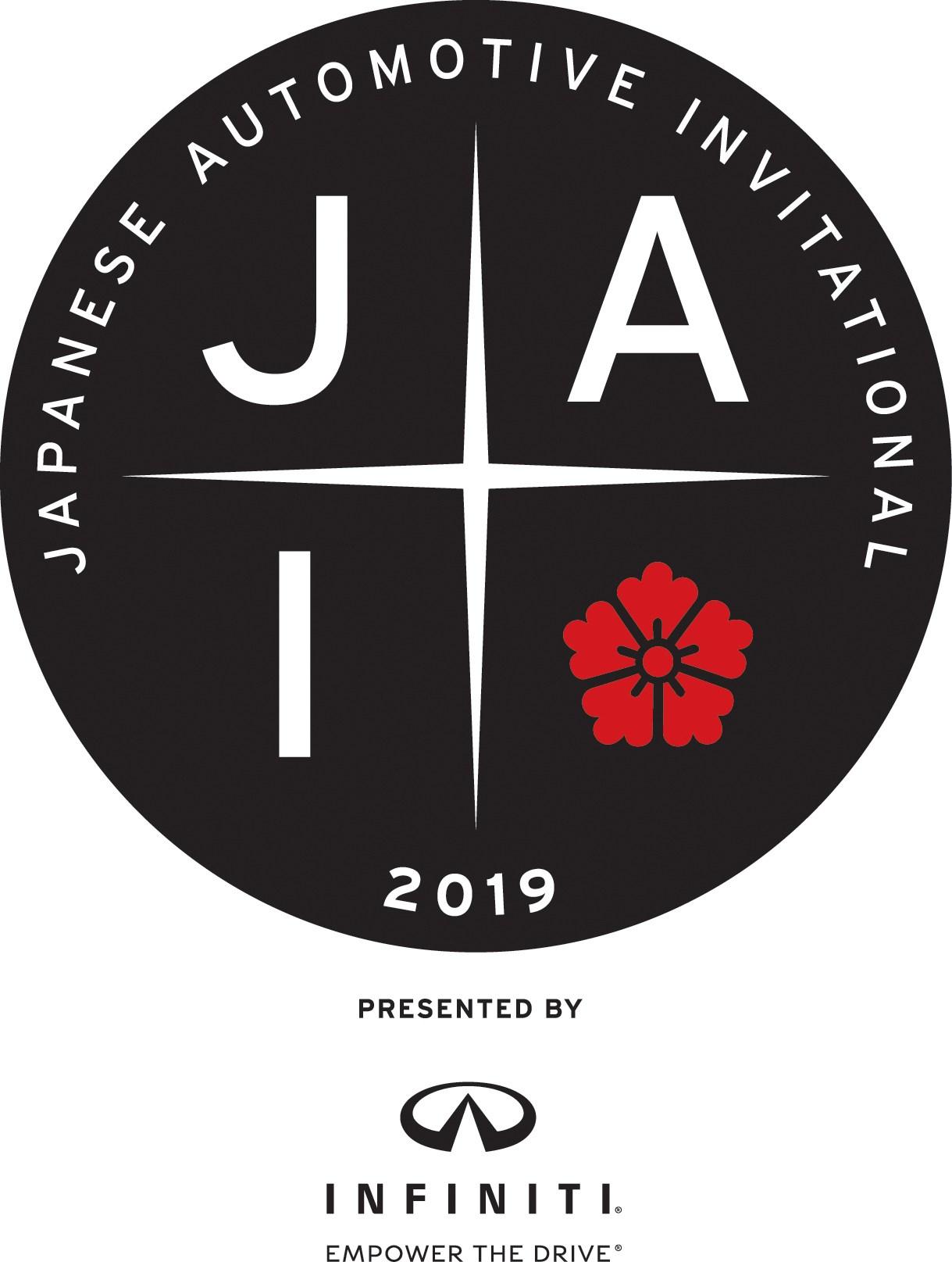 Η INFINITI φέρνει την Έκθεση για την Ιαπωνική Αυτοκίνηση στο Pebble Beach