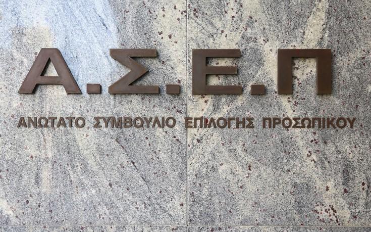 ΑΣΕΠ: Από σήμερα οι αιτήσεις για προσλήψεις σε αρχαιολογικούς χώρους